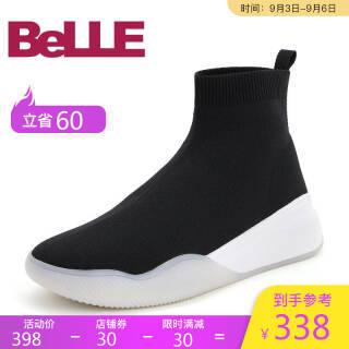 Belle/百丽2018冬季专柜格飞织帮面休闲袜靴女短靴BC148DD8 黑色 38 338元