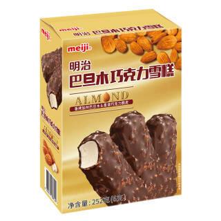 明治(meiji)巴旦木巧克力雪糕 42g*6彩盒 冰淇淋 23.54元