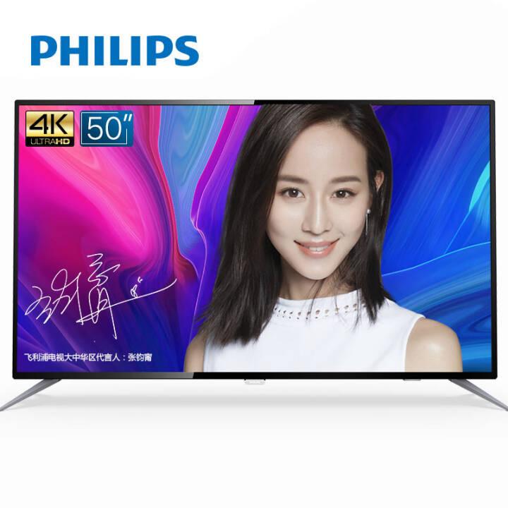 飞利浦50英寸4K超高清电视机50PUF6192/T3 1569元