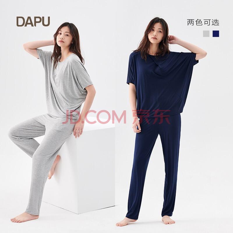 ¥80.7 大朴睡衣女家居服套装