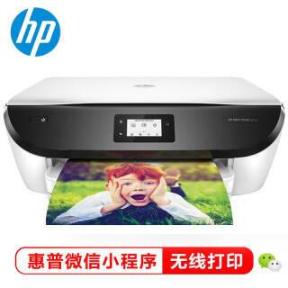 惠普(HP) ENVY Photo 6222 照片打印一体机 599元