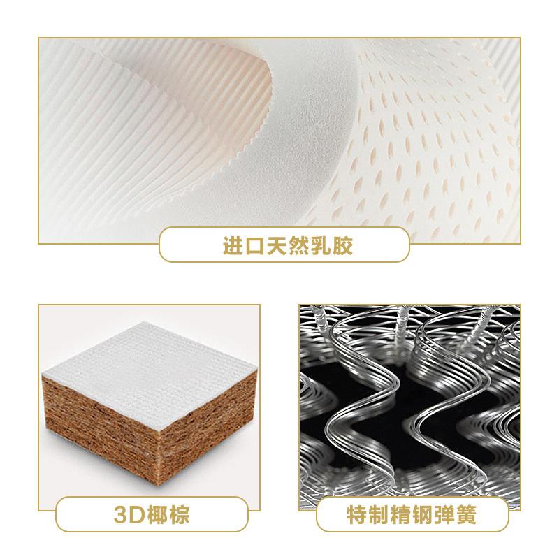 喜临门(SLEEMON) 晨曦 乳胶弹簧床垫 1.5*2m 1599元