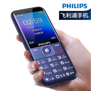 5日22点:飞利浦 PHILIPS E258S 宝石蓝 直板按键 移动/联通2G 老人手机 老年功能手机 159元