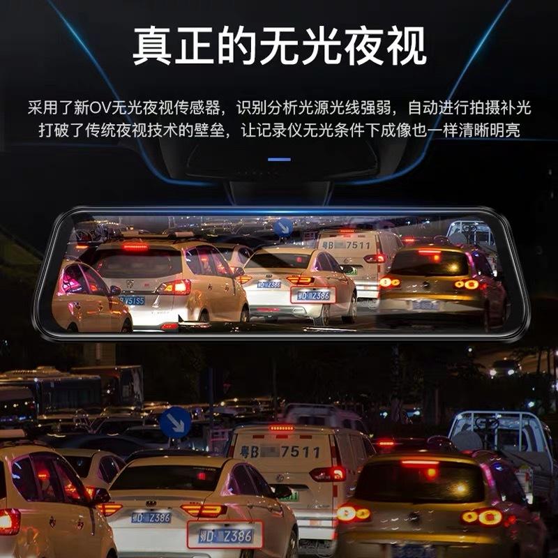 凌度行车记录仪双镜头倒车影像流媒体1296P带电子狗GPS导航一体机 269元
