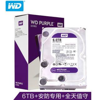 西部数据(WD)紫盘 6TB SATA6Gb/s 64M 监控硬盘(WD60EJRX) 1029元