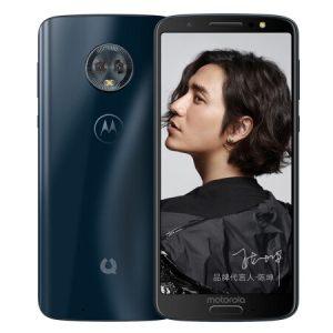 MOTOROLA 摩托罗拉 青柚1s 智能手机 4GB+64GB 619元(需用券)
