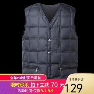 反季清仓:中老年防寒保暖背心到手价119  券后119元包邮