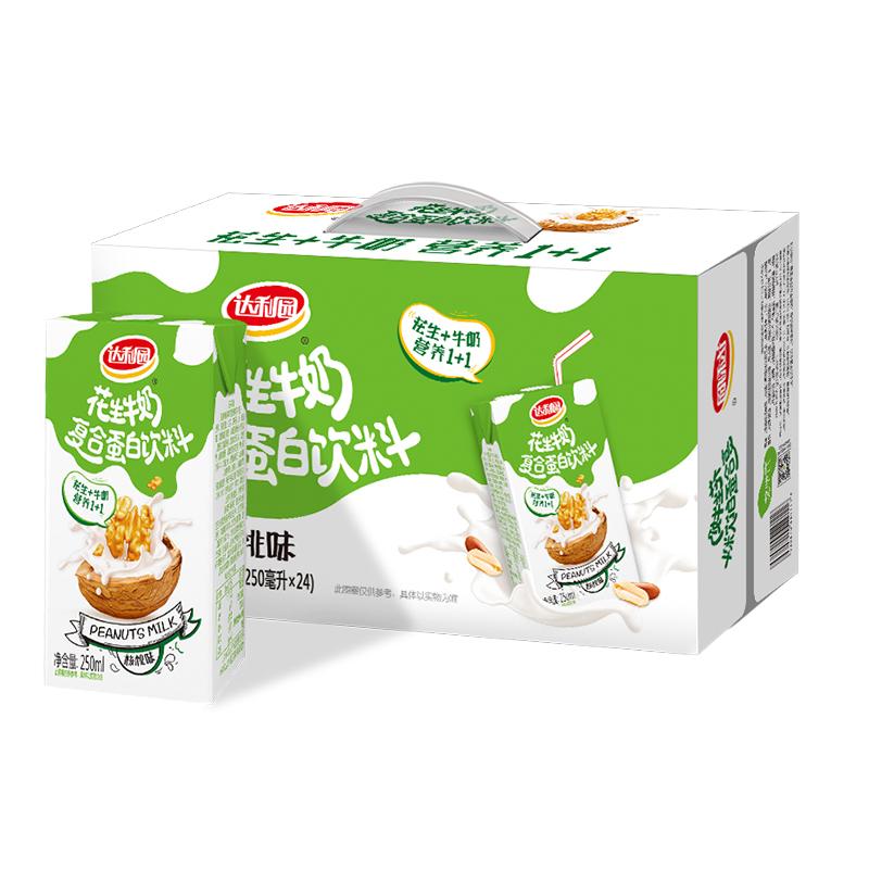 达利园花生牛奶核桃250ml*24包/箱牛奶整箱 营养蛋白饮料年货礼盒 *8件 167.96元(合21元/件)