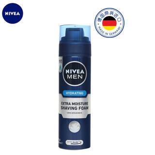 妮维雅(NIVEA) 男士剃须泡沫啫喱 200ml *2件 32.22元(合16.11元/件)