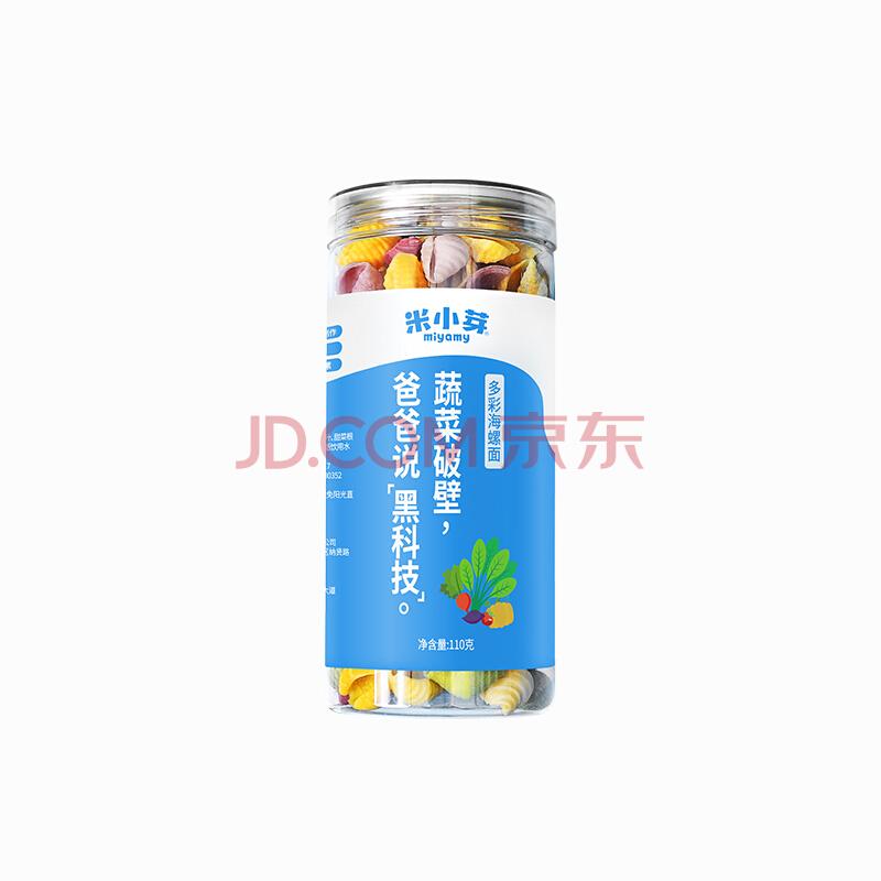 ¥6.93 米小芽 海螺面 儿童宝宝面食辅食 面条