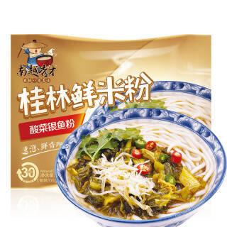 售罄南越秀才 桂林鲜米粉 酸菜银鱼味 251g *13件 71.5元(合5.5元/件)