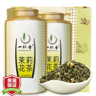一杯香茶叶浓香茉莉花茶2019新茶2盒共500g×3 *3件 157.9元(合52.63元/件)