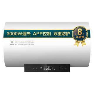 749元 VIOMI 云米 VEW502 电热水器 50L