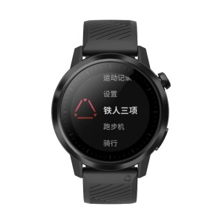 COROS高驰APEX户外运动手表跑步骑行游泳GPS智能心率AI体能教练 APEX男款 46mm黑色 2249元