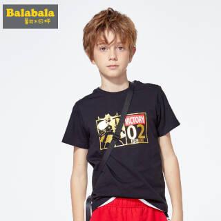 巴拉巴拉balabala 男童t恤2019短袖中大童童装纯棉印花体恤 黑色9000 170 *2件 68元(合34元/件)