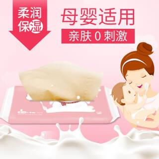 良布(DELLBOO)乳霜保湿抽纸 10包 *3件 43.7元(合14.57元/件)