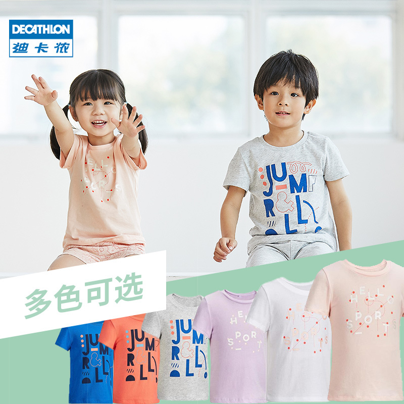 迪卡侬(DECATHLON) DOMYOS-G BB 儿童T恤 19.9元