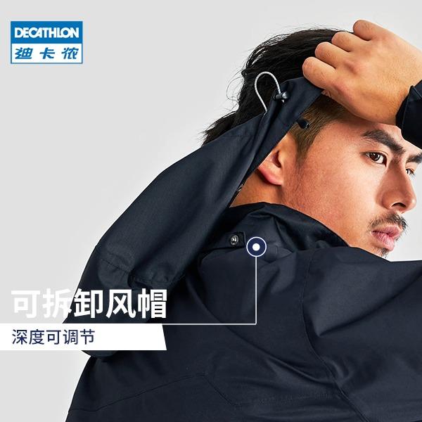 迪卡侬(DECATHLON) QUECHUA 男款冲锋衣 199.9元