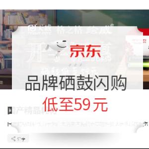 促销活动: 京东 品牌硒鼓 开学钜惠 最高直降590元,硒鼓低至59元