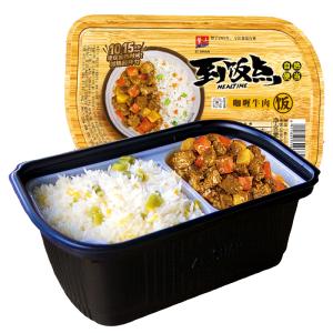 紫山 咖喱牛肉/海南鸡饭/咖喱猪肉/卤肉饭/麻辣鸡丁 自热速食米饭 300g/盒 29.9元包邮 买一送一