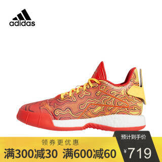 Adidas 阿迪达斯 TMAC Millennium 男子场上篮球鞋 EE3678 G28376 40.5 589元