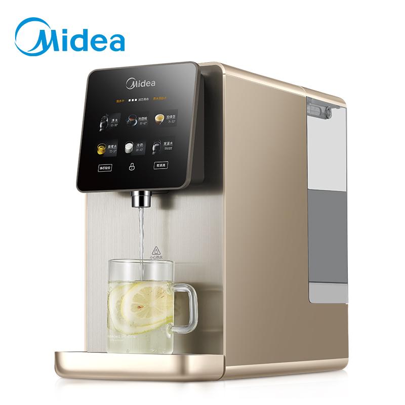 美的直饮水机台式净水器加热一体机家用过滤厨房自来水净饮机官方 2598元