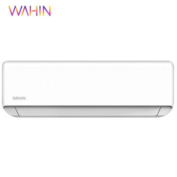华凌 KFR-26GW/HAN8B3 1匹 变频冷暖 壁挂式空调 1599元包邮