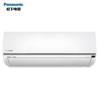 松下(Panasonic) CS-DGN9KM1/CU-DGN9KM1 大1匹 变频 壁挂式空调 3248元