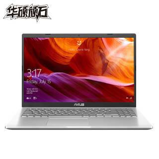 华硕顽石(ASUS) 六代FL8700F 15.6英寸笔记本电脑(i7-8565U 4G 256GSSD MX230 2G独显 蓝牙5.0)银色 4799元
