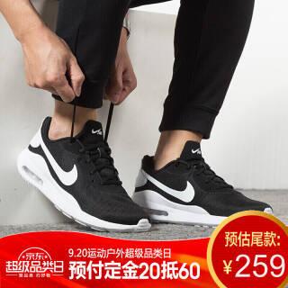 耐克 NIKE AIR MAX MOTION 2 男子运动鞋跑步鞋 AO0266 AQ2235-002  券后249元