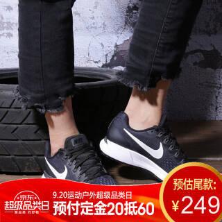 Nike 耐克 Pegasus 34 880560001 女款跑步鞋  券后239元