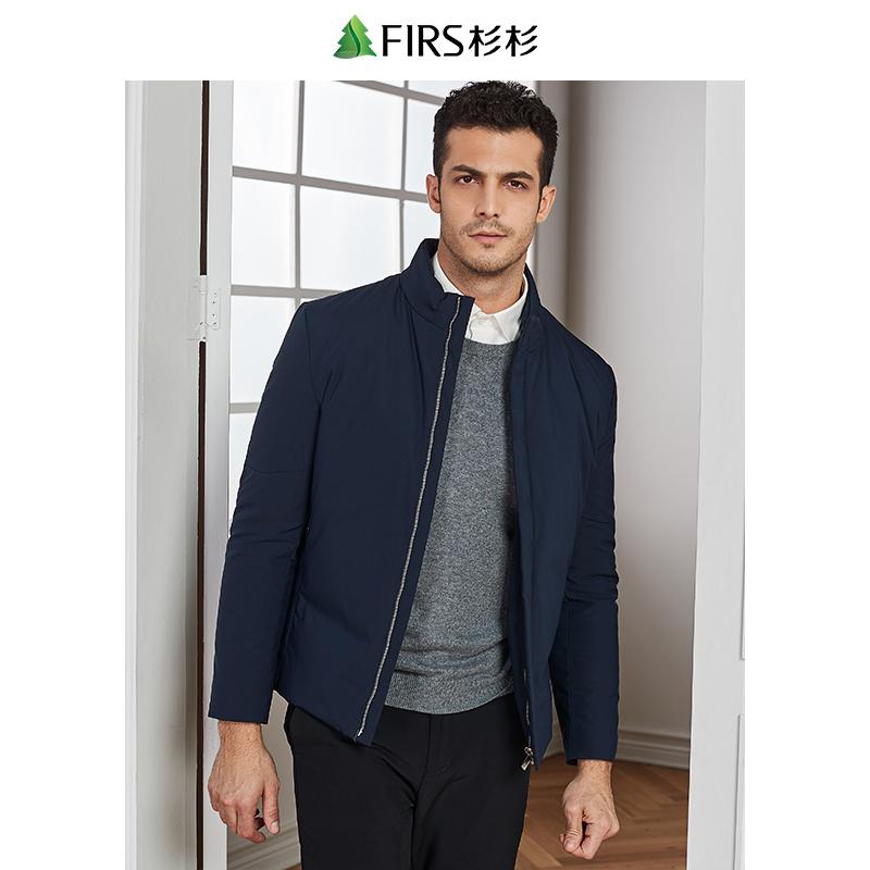 杉杉羽绒服男短款加厚2018冬季新款中青年立领保暖男士外套 359元