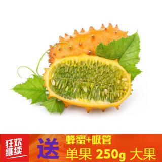 藩鲜 火参果 刺角瓜 单果约250g 送蜂蜜 吸管 6个装 49.9元