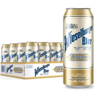 威瑟尔堡 喜力旗下小麦白啤酒 奥地利进口 500ml*24听整箱装 1770年酿造工艺 *2件 148.6元(合74.3元/件)
