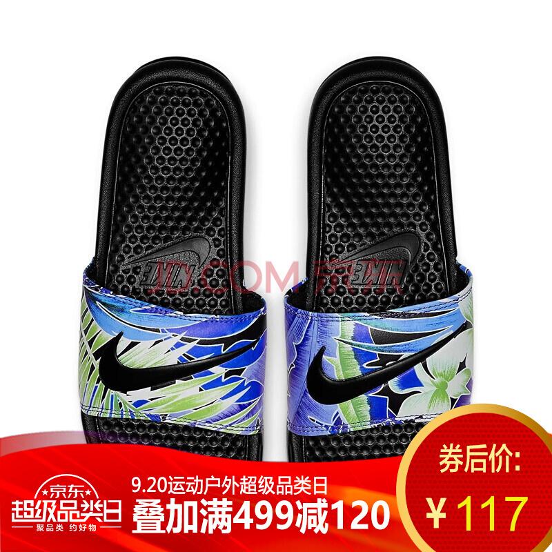 20日0点: Nike 耐克 Benassi JDI Print 618919 女子拖鞋 117元包邮