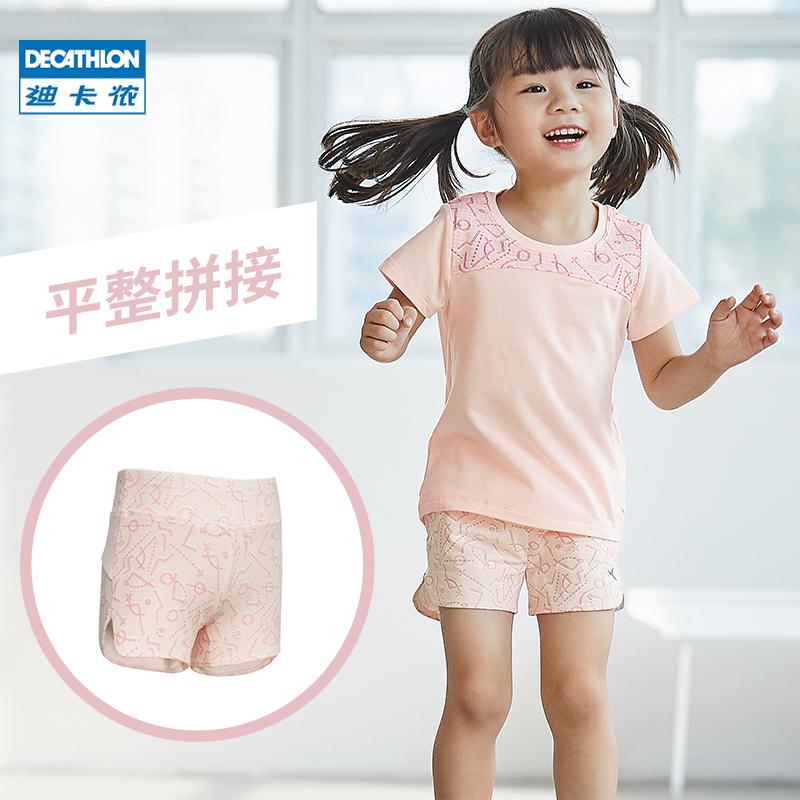 迪卡侬 宝宝短裤 29.9元
