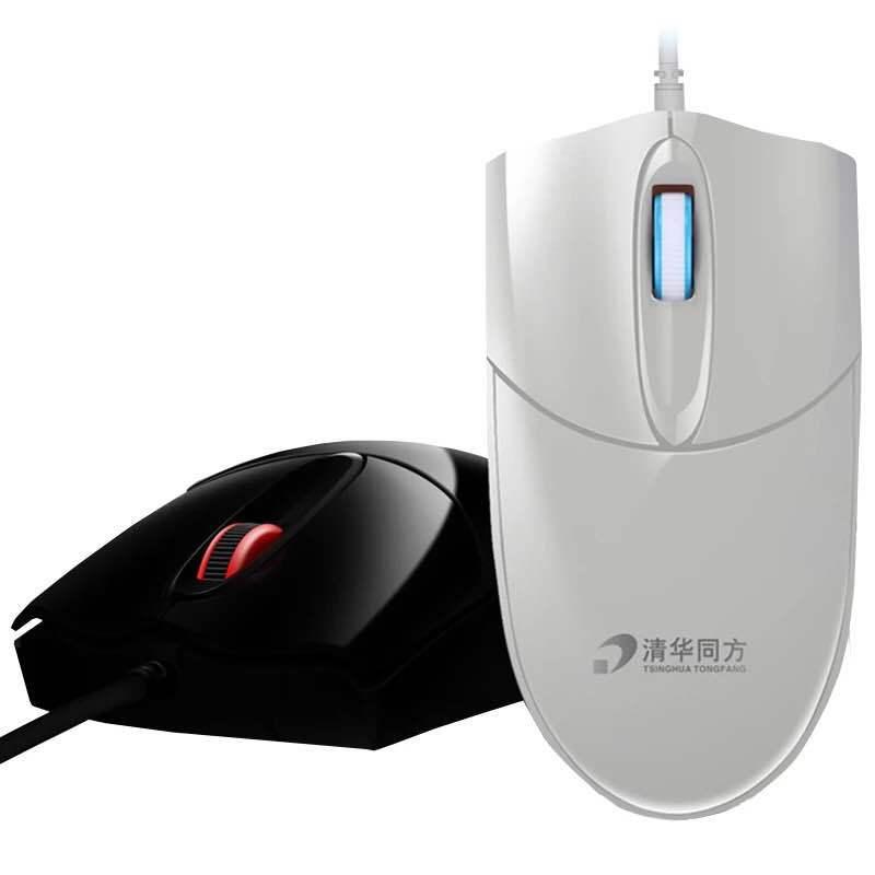 清华同方 USB有线鼠标 12.8元
