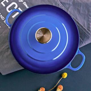 京造 铸铁搪瓷汤锅 22cm 渐变蓝 120.05元