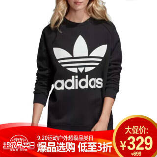 阿迪达斯 ADIDAS 三叶草 女子 三叶草系列 OVERSIZED SWEAT 运动 卫衣 DH3129 M码 329元