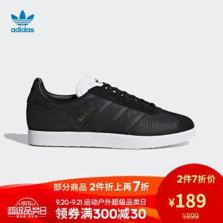 阿迪达斯官方adidas 三叶草 Gazelle W 女子 经典鞋 B41662 *2件 336.6元(合168.3元/件)