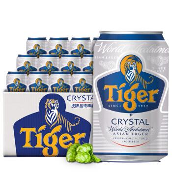 TIGER 虎牌啤酒 喜力旗下晶纯 330ml*24听 *5件 360元(双重优惠) ¥360