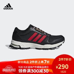 阿迪达斯 Marathon 10 TR 男女跑步鞋 拍2双459.6元 正价899元/双