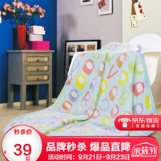 富安娜家纺 馨而乐 舒适儿童毛毯法兰绒毯 小羊图案(75cm*100cm) 39元