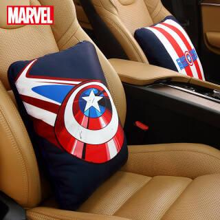 GiGi漫威Marvel汽车抱枕被 办公室抱枕被子两用 多功能折叠午睡枕空调被 腰靠枕靠垫复仇者联盟美国队长M-006 68.33元