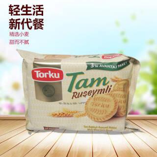 土耳其进口Torku全麦胚芽饼干240g/包  券后9.9元