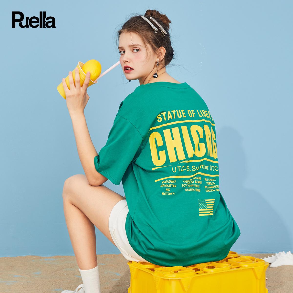 Puella 20014614 女士短袖T恤 119元