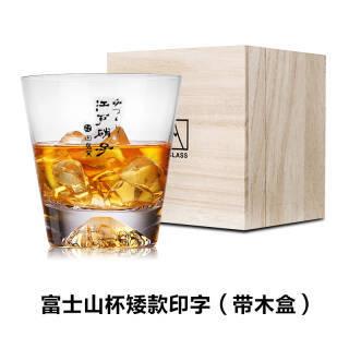创意富士山水晶玻璃杯磨砂带木盒透明水杯 54元