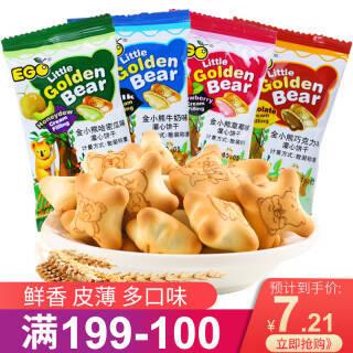 马来西亚进口EGO 金小熊灌心饼干 四种口味组合装200g *2件 13.8元(合6.9元/件)