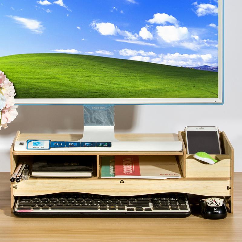电脑显示器增高架子支底座屏办公室用品桌面收纳盒键盘整理置物架 18.8元
