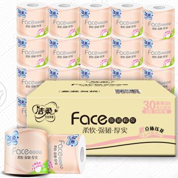 C&S 洁柔 粉Face系列卷纸 4层*120g*30卷 *4件 145.84元包邮